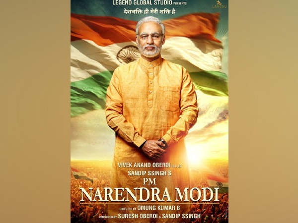 Vivek Oberoi in 'PM Narendra Modi' poster, Image courtesy: Instagram