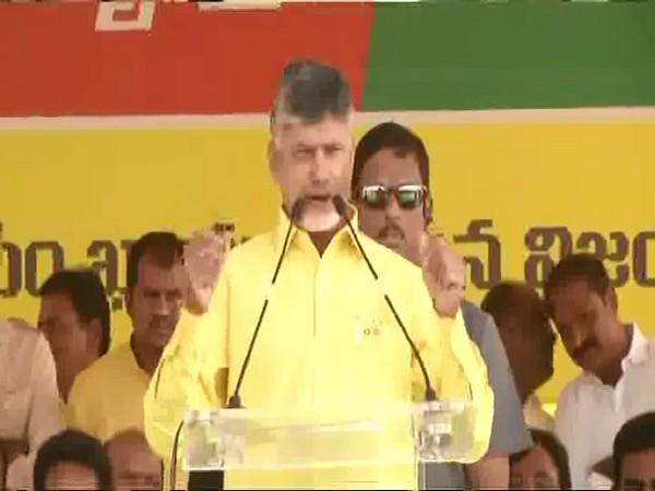 Chandrababu Naidu addressing a gathering in Tirupati on Saturday