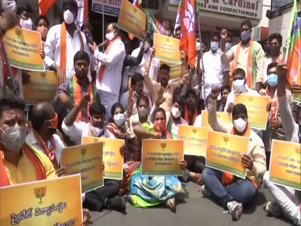 Visuals from the BJYM protest in Hyderabd. (Photo/ANI)