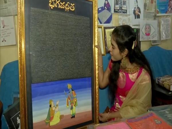 Ramagiri Swarika, India's first female micro-artist. (Photo/ANI)