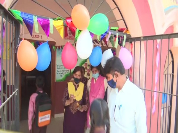 The Rawat Pathshala in Gorakhpur decorated with balloons and streamers. (Photo/ANI)