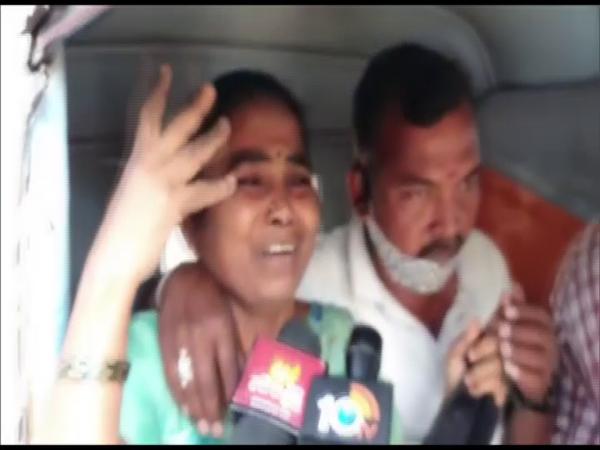 Victim's parents  (Photo/ANI)