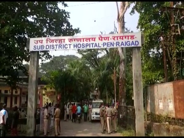 Sub-District Hospital at Pen town of Raigad district in Maharashtra. (Photo/ANI)