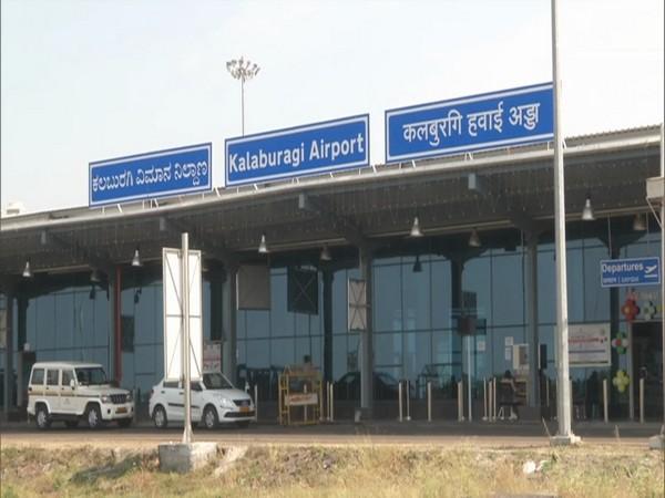 The Kalaburagi airport. (Photo/ANI)