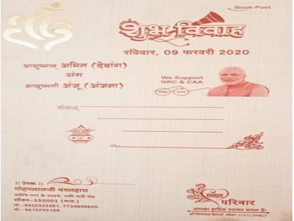 A visual of the wedding card. Photo/ANI
