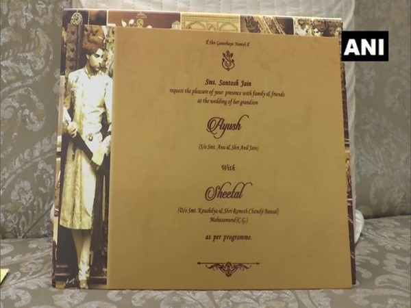 Wedding card of Sheetal and Ayush