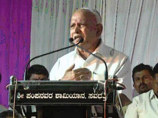 Former Karnataka chief minister and BJP state unit president BS Yeddyurappa