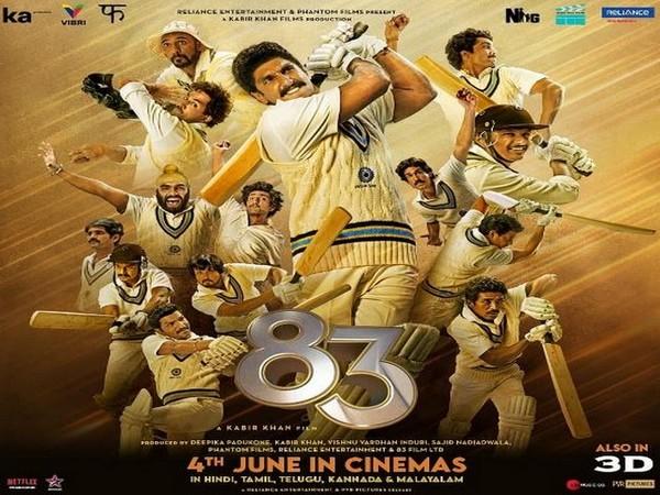 Poster of Ranveer Singh starrer '83' (Image Source: Instagram)