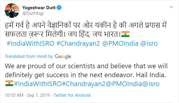 Sports fraternity salutes the hardwork and dedication of ISRO