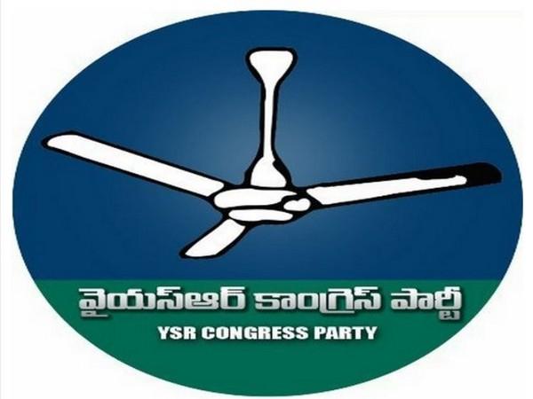 Logo of YSR Congress Party